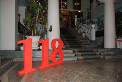 Красному 118: традиции в чести
