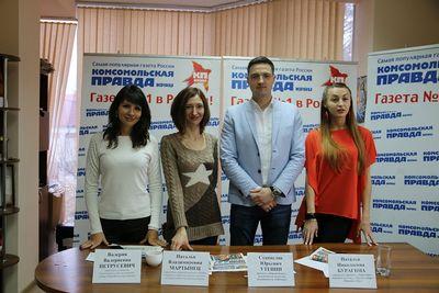 Крымские волонтёры получили премию сможем вместе!
