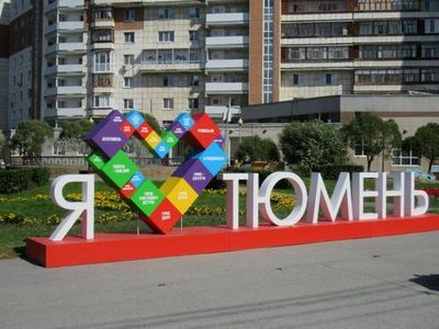 Кто куда: что приготовили тюменцам на 431-й день рождения города