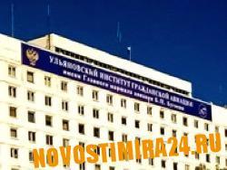 Курсантам ульяновского пилотного института грозит отчисление за танец в трусах - «общество»