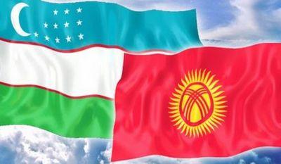 Кыргызстан и узбекистан подписали меморандум о приграничном сотрудничестве