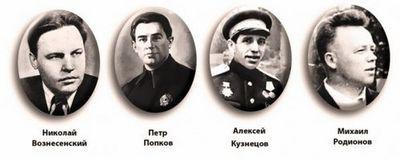 Ленинградское дело: выяснить предстоит ещё многое