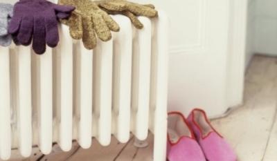 Льготный тариф на тепловую энергию