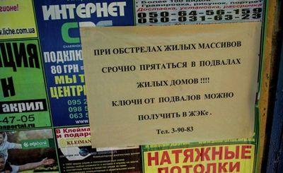 «Луганская кндр»: что стало со сми на захваченном донбассе - «наука»