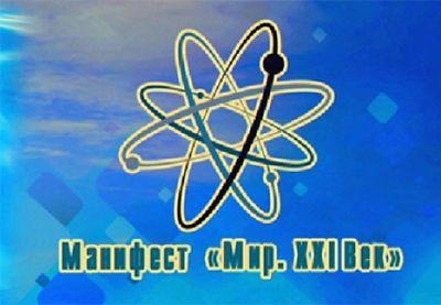 Манифест н.назарбаева получил высокую оценку в ведущих международных институтах