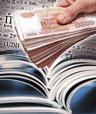 Медведевские чиновники раздевают учёных до трусов