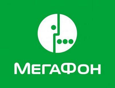 Мегафон и ростелеком договорились о совместном развитии сети 5g