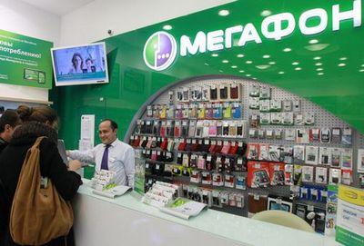 Мегафон начинает продажи нового 3g-смартфона по эксклюзивной цене