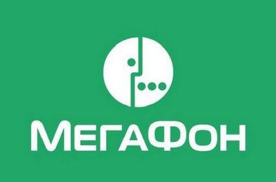 Мегафон. начинается с тебя компания представляет новое позиционирование