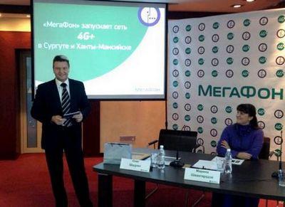 Мегафон первым запустил сверхбыстрый 4g-интернет в крупнейшем городе югры