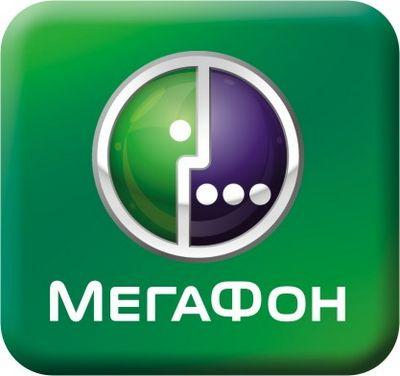 Мегафон признан лучшим оператором россии второй год подряд