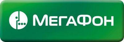 Мегафон расширяет возможности услуги международной и междугородной связи
