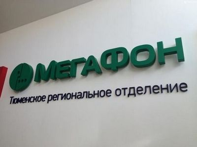 Мегафон улучшил качество связи в 26 населенных пунктах на севере тюменской области