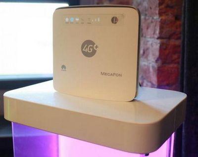 Мегафон запускает самую быструю в мире сеть мобильной передачи данных