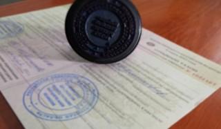 Мелкий шрифт в договорах предложено запретить