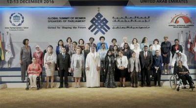 Международный форум женщин-спикеров парламентов проходит в абу-даби
