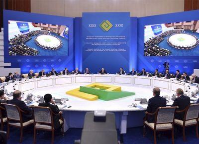 Мфца - очередной этап в улучшении инвестиционной привлекательности казахстана