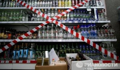 Миллионный штраф ночным продавцам алкоголя