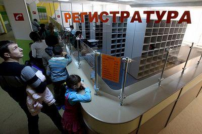 Мэрия москвы обещает навести порядок в поликлиниках через два года