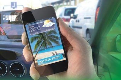 Мобильное волшебство