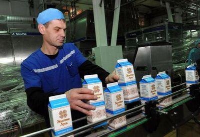 Молочный комбинат ситниковский отметит в этом году 85-летний юбилей