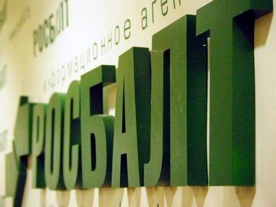 Мосгорсуд отозвал свидетельство о регистрации сми у информагентства «росбалт»
