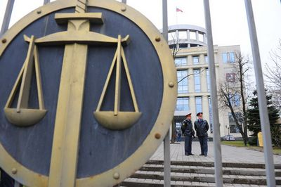 Мосгорсуд согласился отпустить предпринимателя наталью гулевич под залог в 100 млн рублей