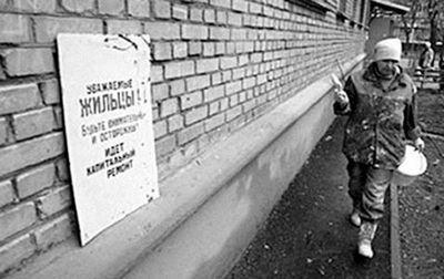 Московская программа капремонта под угрозой срыва