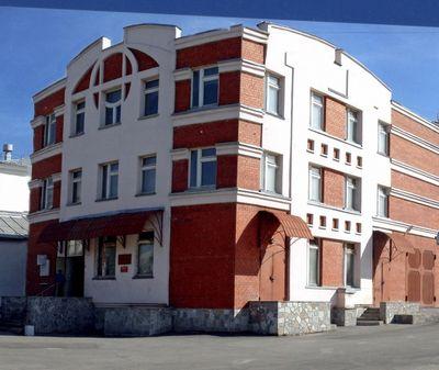 Музей воровского дела