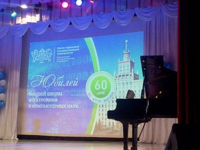 Мы готовим выпускников для лучших компаний россии и мира: старейший факультет юургу отметил 60-летие - «новости челябинска»