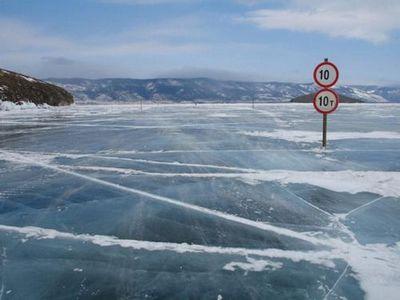 На ямале на 17 октября прогнозируют ледостав: наступает время малой авиации и воздушных подушек