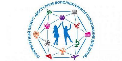 На конференции в тюмени эксперты обсудят тренды развития дополнительного образования