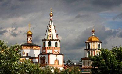 На «ладе» helsingin sanomat по россии: иркутск - «наука»