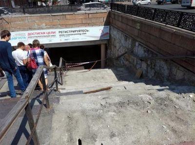 На ремонт подземного перехода под площадью революции требуются десятки миллионов - «новости челябинска»