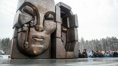 На урале открыли памятник жертвам репрессий работы эрнста неизвестного - «общество»