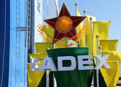 На выставке «kadex-2016» подписаны первые соглашения между странами