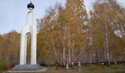 На золотой горе в челябинске могут быть захоронены до 500 тысяч репрессированных - «общество»