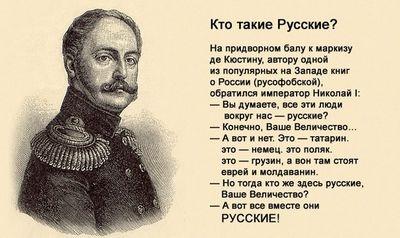 Надоело слушать про россию. простые американцы о расследовании фбр - «общество»