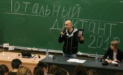 Не российский русский - «наука»