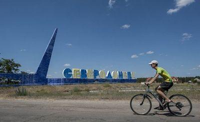 Неукраинская украина - «наука»