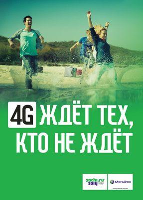 Ноябрьск и новый уренгой – новые города на 4g-карте уральского мегафона