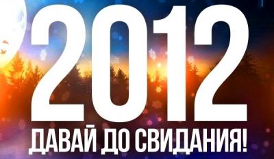 Новогоднее обращение 1mgn