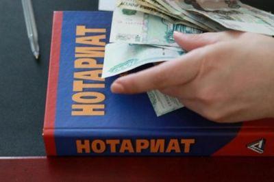 Новости из зоны: нотариальный террор в лнр, или кто заплатит за «отжатое» жилье украинцев?! - «общество»