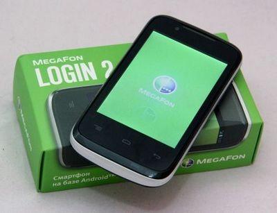 Новый гаджет от мегафона - приличный подарок за разумную цену
