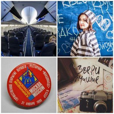 О чем пишут тюменские блогеры: о бюджетных авиаперевозках, тюремном квесте и личных рекордах