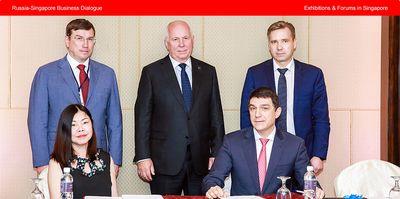 О российско-сингапурском сотрудничестве - «общество»