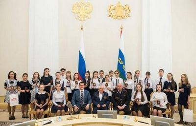 Одаренные школьники тюменской области приняли участие в акции мы - граждане россии