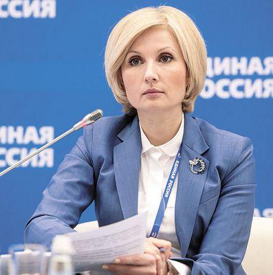 Ольга баталина: проекты ер инвестиции в качество жизни