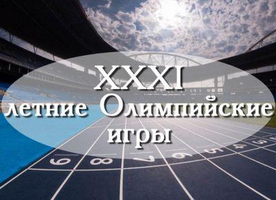 Олимпиада в рио-де-жанейро подарила казахстану трех новых чемпионов