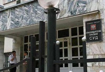 Опасный прецедент: решение краснодарского суда ставит крест на строительстве